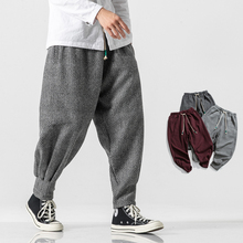 Plaid Pants Warm-Trousers Harajuku-Style Men Streetwear Winter Big-Size Men's Casual
