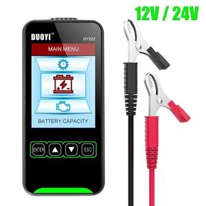 "Image 1 - Car Battery Tester 12V 24V Battery Tester Analyzer Battery Capacity Cranking Charging Test Tool 3.2"" LCD Screen Data Playback"