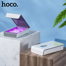 Hoco 2020 UV Disinfection and Sterilization Box Portable UV phone Sterilizer with Mobile phone Mask Jewelry Toy Disinfection box