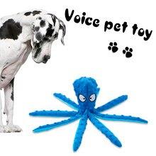 Polvo guinchar brinquedo do animal de estimação para o cão educacional filhote de cachorro bonito pelúcia brinquedos squeaky som dos desenhos animados suprimentos de treinamento