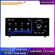 Ouchuangbo Android 10 автомобильный радиоприемник GPS аудио стерео для Lexus IS IS200 IS250 IS300 IS350 2013-2017 поддержка LHD RHD 8 ядер 4 Гб + 64 ГБ