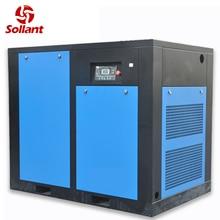 Воздушный компрессор, воздушный компрессор 7,5 кВт,380В?Постоянный магнит переменной частоты