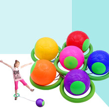 Ankle Skip Ball Outdoor Fitness Exercise Toys Plastic Portable Light And Handy Flashing Jumping Ring Juggling Sport Ball Toy
