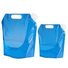 5л складной аварийный воды контейнер для хранения перевозчик сумка портативный складной питьевой воды сумка маленький рот ручкой мешок воды