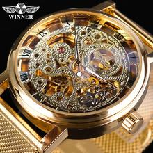 цена на Winner Transparent Steampunk Skeleton Dial Automatic Watch Gold Clock Luminous Hand Stainless Steel Mesh Band Mechanical Watch