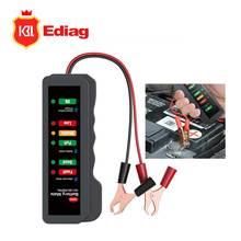 Автомобильный тестер аккумулятора BM310 автоматический тестер переменного тока 12 В 6LED дисплей для автомобиля