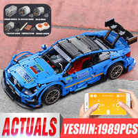 20005 DHL Technic Motor Car Compatible With MOC-6687 C63 Speed Car Set Building Blocks Bricks App Control RC Car Kids Toys Gift