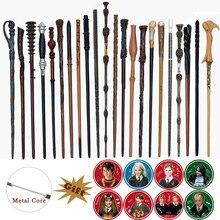 33 rodzaje różdżek Colsplay Metal/żelazny rdzeń Dumbledore magiczna różdżka Varinhas Kid magiczna różdżka bez pudełka z prezentem Prop