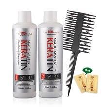 Набор волшебных средств для выпрямления и упругости волос 120