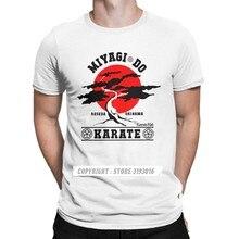 Karate karate kung fu luta judo masculino clássico do natal t camisa de algodão dos homens da variante vermelha t camisa