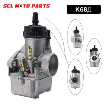Carburador Retro para motocicleta Alconstar de 28mm compatible con k68④ (D), IZH Ural Dniepr K750 MB650 MB750 M72 y otros Moto rusa/Ussr