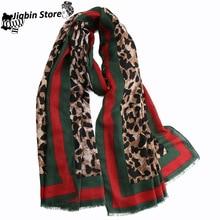 Women Printe Leopard Hijab Scarf Shawls Muslim Winter Scarves