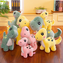 Cute Cartoon Dinosaur Plush Toy Stuffed Animal Small Doll Soft Pillow Children Gilrs Gift