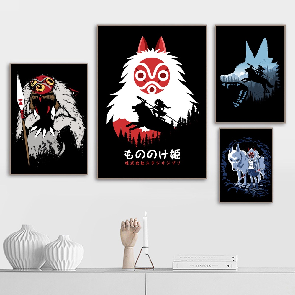 Princess Mononoke Hayao Miyazaki Movie Art posters Canvas Print Home Decor No Frame image