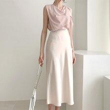 Elegant High Waist Satin Skirt Women Casual A-Line Midi Silk Slim Summer Autumn