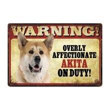 Собака Предупреждение металлический жестяной знак каждый день