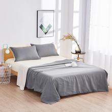 Quilt Cover Cotton Plain Home Textile Bedding Three-piece Sanded Simple Bedclothes Set Supplies