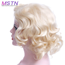 MSTN Women's Synthetic Wig Afro Retro Blonde Short Like Mari