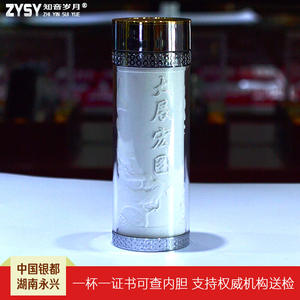 Insulation-Cup Silver-Liner Sterling S999 Product Collection Mouth-Cup Business-Gift