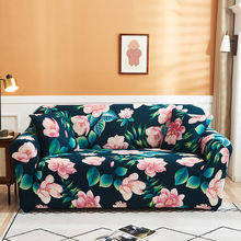 Чехлы на диван с цветочным принтом для мебели дивана и кресла