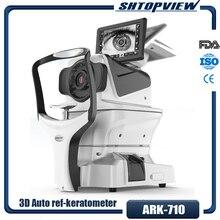 ARK-710 3D полностью автоматический рефрактометр кератометр