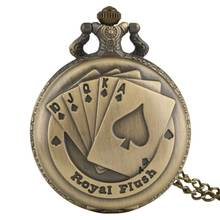 Bronze Flush Poker Cards Men Pocket Watch Classic Full Hunter Pendant Watches Women Necklace Chain Gift relogio de bolso vintage bronze mechanical pocket watch with chain hand wind pendant watch for men women father s day gift relogio de bolso