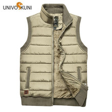 Nice Autumn Winter Men Vest Coat Warm Sleeveless Down Jacket VogueMen Stand Collar Vest Coat Fleece Waistcoat Big Size H626(China)