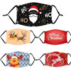Christmas Gift Adults Washable Prints Mask Christmas Decorations For Home Xmas Outdoor Festival Decor Navidad Noel New Year 2021