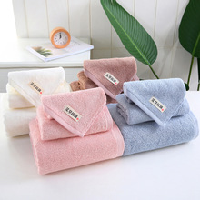Towel Bamboo Fiber Wormwood Fiber Natural Plant Antibacterial Bath Towel Breathable Water Absorption Comfortable And Durable