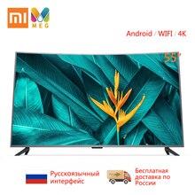 Телевизор Xiaomi Mi ТВ Android tv 4S 55 дюймов 4000R изогнутый 4K HDR экран ТВ wifi ультратонкий 2 ГБ+ 8 Гб Dolby аудио русифицированный