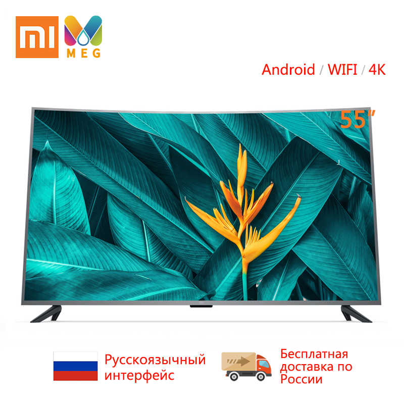 Televisie Xiao mi mi tv android TV 4S 55 INCHES 4000R gebogen 4K hdr SCREEN TV Wifi ULTRA -dunne 2GB + 8GB Dolby Audio 100% Russified