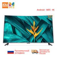 Televisión Xiaomi mi TV Android TV 4S 55 pulgadas 4000R curvado 4K HDR pantalla TV WIFI ultrafino 2GB + 8GB Dolby Audio 100% desrusificado