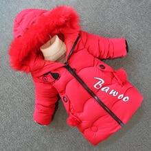 Пуховики для девочек; детская теплая одежда; плотные пальто; Детские Зимние куртки; детская зимняя верхняя одежда с милой вышивкой