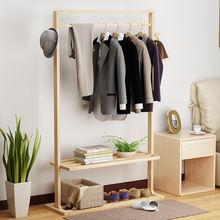 Вешалка для одежды из массива дерева современный многофункциональный