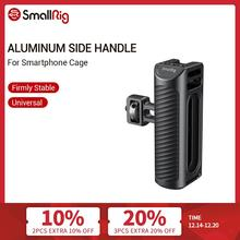 Smallrig Mobiele Telefoon Kooi Handvat Aluminium Side Handvat Met Koud Schoen Voor Universal Smartphone Kooi Quick Release Handgreep 2424