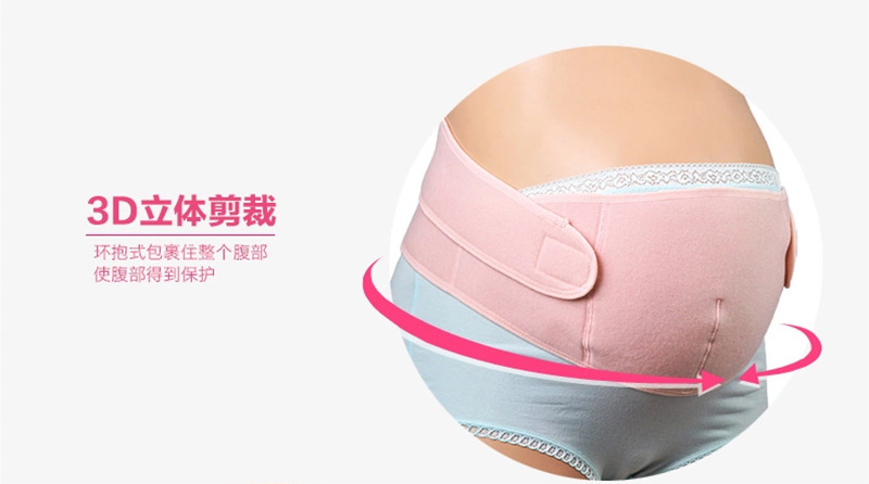 Maternity Belt Pregnancy Support Corset Prenatal Care Athletic Bandage Postpartum Recovery Shapewear Pregnant Belt for Women