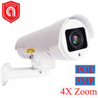 1080P Min Bullet IP Camera POE 4X Optical Zoom 5MP 2MP H265 Outdoor Surveillance CCTV IP Camera Onvif Metal Housing
