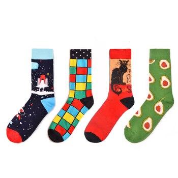 New 2019 Colorful Cotton Men's Long Socks Harajuku Hip Hop Funny Avocado Pizza Cool Dress Socks for Male Wedding Christmas Gifts 1