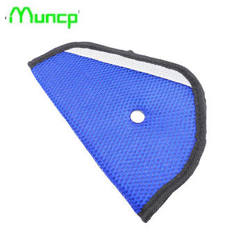 Alijunda Triangle baby child car seat belt adjustment device for BMW all series 1 2 3 4 5 6 7 X E F-series E46 E90 X1 X3 X4 X5 image