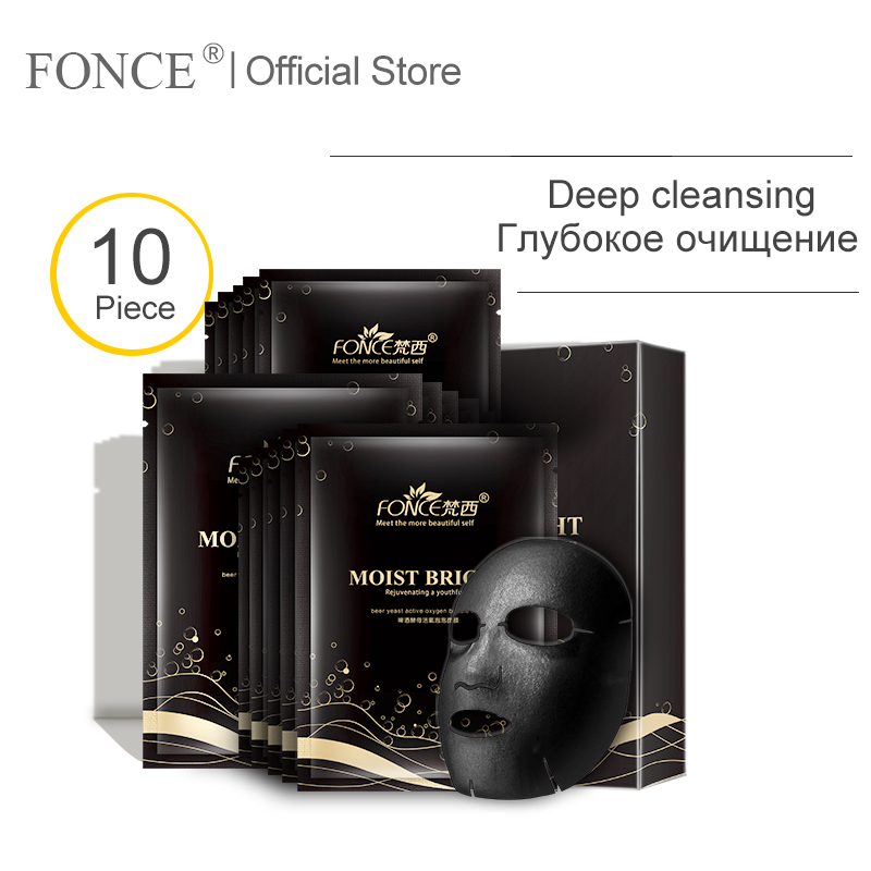 Fonce Beer Yeast Oxygen Bubble Mask 10 Piece Sticking Moisturizing Deep Cleansing Brightening Shrinking Pore Black Mask