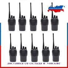 10 adet BAOFENG BF 888S UHF400 470mhz Walkie Talkie BF888S telsiz radyo istasyonu el cb radyo Baofeng sıcak satış 5W güç