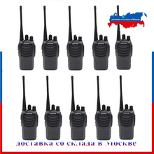 10 pz BAOFENG BF 888S UHF400 470mhz Walkie Talkie BF888S ricetrasmettitore stazione radio palmare cb Radio Baofeng vendita calda 5W potenza