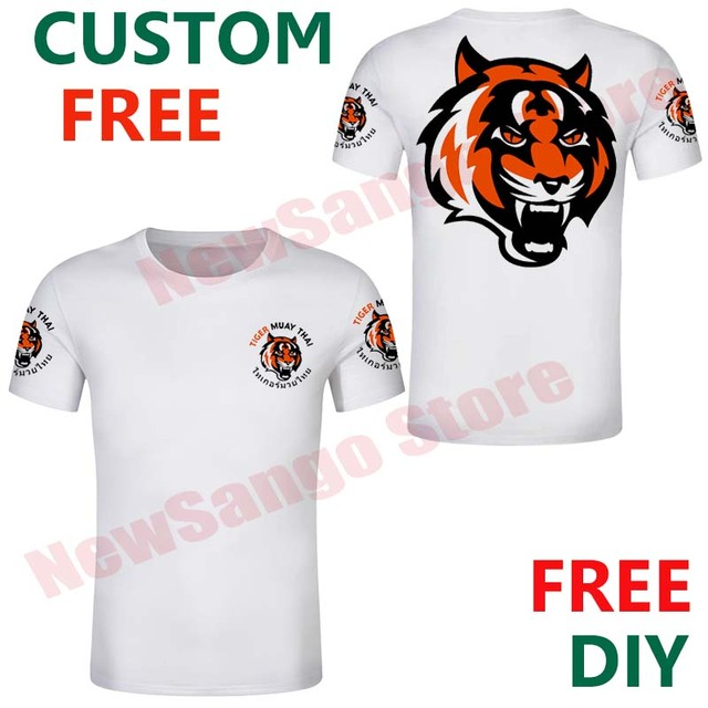 ROAR Soccer Customized Team Shirts With Free Name,Number And Logo Etc