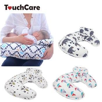 2 sztuk/zestaw poduszki do karmienia dziecka macierzyństwo dziecko poduszka do karmienia piersią niemowlę przytulić w kształcie litery U noworodka bawełna karmienie poduszki pod talię