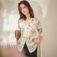 Женская блузка из 100% шелка Повседневная рубашка с отложным