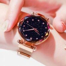 Часы Для Женщин Розовое Золото Сетка Магнит Пряжка Звездные Кварцевые Часы с Геометрической Поверхностью Повседневная Женщины Кварцевые Наручные Часы Лучшие Продажи