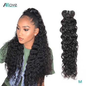 Allove Peruvian Water Wave Hair Bundles Natural Color 100%  Human Hair Weave Non Remy Hair Extensions 1 3 4 Bundles Deals Hair - DISCOUNT ITEM  40% OFF All Category