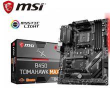 Neue MSI motherboard b450 tomahawk max amd ryzen 3rd cpu am4 gaming M.2 USB 3.1 4xDDR4 Crossfire ATX b450 marke mainboard