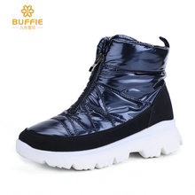 2019 Winter New Snow Boots Zipper Low Solid Color Non-slip Waterproof Travel Ski Thick Womens JSH-A961