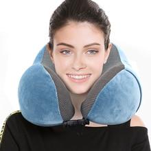 Urijk u-образная подушка для шеи, подушка для путешествий, надувные удобные складывающиеся подушки для офиса, Для перелетов, путешествий, домашний текстиль
